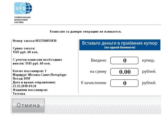 Заказать по почте микс - c