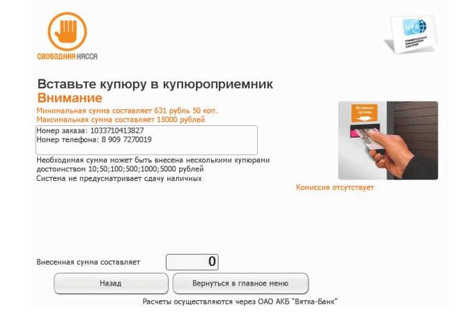 Цирковой реквизит на заказ в москве
