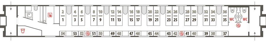 Билеты на поезд Лотос без комиссии