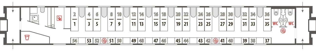 Сапожок 56