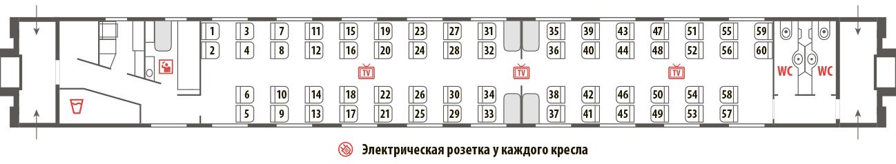 поезд 069в схема сидячего вагона