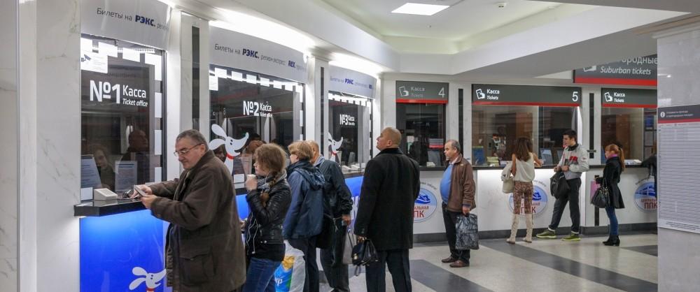 Почтовые отделения рядом с метро павелецкая