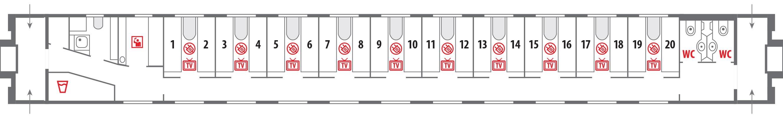 Места в купейном вагоне схема нижние места